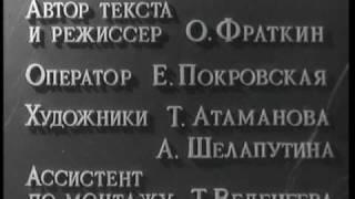 Строительство МГУ 1949-1953 гг.
