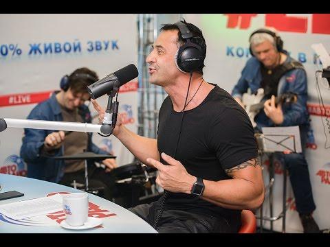 Стас Костюшкин – Женщина, я не танцую (#LIVE Авторадио)
