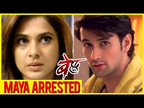 Maya To Get ARRESTED | Ayan Makes A COMEBACK | Maj