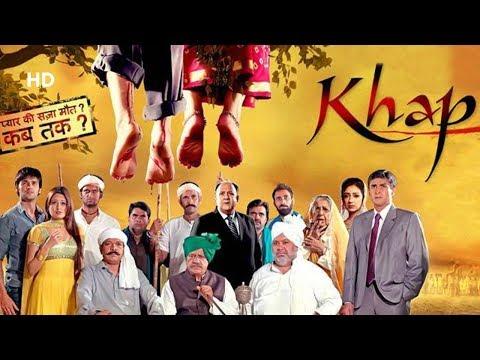 Khap (2011) | Yuvika Chaudhary | Om Puri | Govind Namdeo | Bollywood Latest Movie