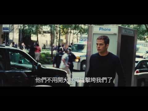【傑克萊恩:詭影任務】傑克檔案-農曆春節動作首選