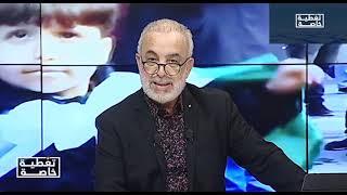 EDITO BENCHENOUF - Algérie : Canulars et coups tordus !