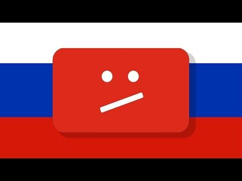 А правда в России YouTube запретят? (видео)