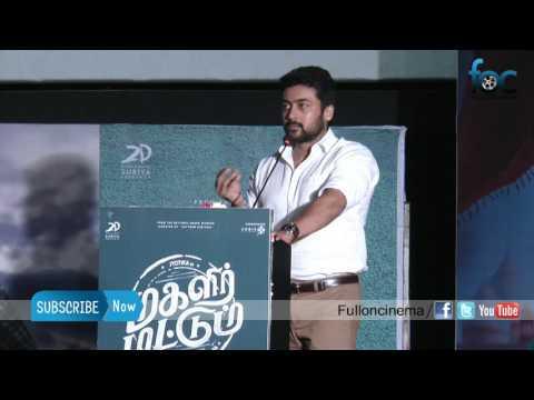 Actor Surya at Magalir Mattum Audio Launch