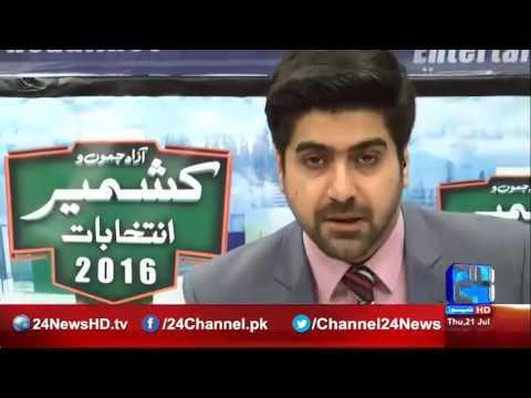 Kashmir Elections 2016 Part 3