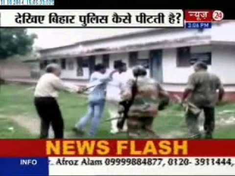 Bihar: Youths create ruckus at cinema hall 31 October 2014 04 PM