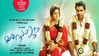 Idhu Namma Aalu Movie Review Online Kollywood News 27/05/2016 Tamil Cinema Online