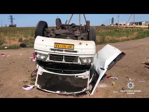 Видео смертельного ДТП с маршруткой