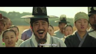 The Sound of A Flower Official Teaser Trailer w/ English Subtitles [HD]