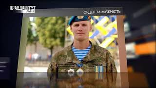 Україна щодня. Історія – 21 серпня