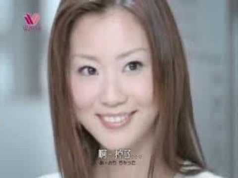 Cool Japanese Bra Commercial