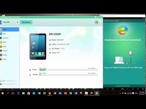 برنامج Coolmuster Android Assistant  لإدارة بيانات الهات� المحمول من على جهاز الكمبيوتر | الحلقة 857