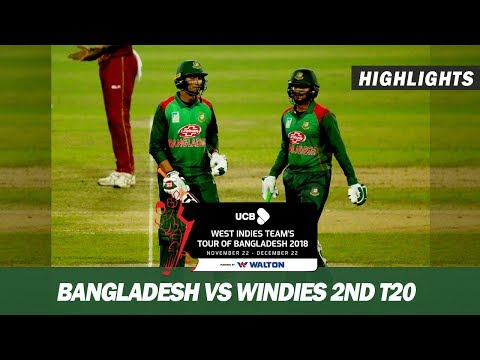Bangladesh vs Windies Highlights || 2nd T20 || Windies tour of Bangladesh 2018