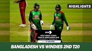Bangladesh vs Windies Highlights || 2nd T20 || Windies tour of Bangladesh 2018