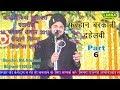 Nizamat Akram Jalalpuri Farhan Barkati Part 6 Naatiya Mushaira Kichocha Shareef 2017 HD India