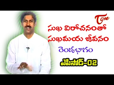 Dr Manthena Tips for Digestive Problems   Part   04