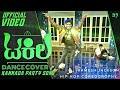 TEQUILA DANCE CHOREOGRAPHY [HIP HOP] kannada party song I Chandan Shetty I Ramesh Jackson I