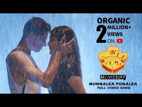 Oru Adaar Love - Munnalea Ponalea Song   Priya Varrier, Roshan Abdul   Omar Lulu   S Thanu