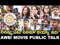 Awe Movie Public Talk   Nani   Kajal Aggarwal   Nithya Menen   Regina Cassandra   Telugu Panda