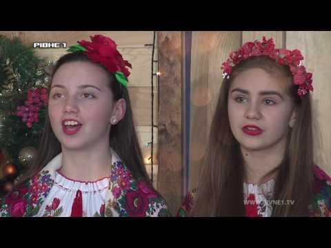 """""""Різдвяний вертеп"""". Учні Рівненської НВК №26"""