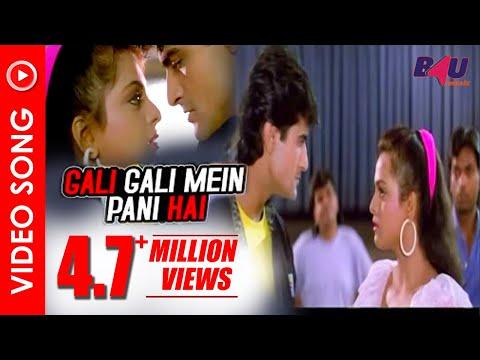 Video Gali Gali Mein Pani |  Full Song | Juari | Armaan Kohli, Shilpa Shirodkar | Full HD download in MP3, 3GP, MP4, WEBM, AVI, FLV January 2017