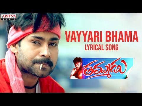 Video Vayyari Bhama Full Song With Lyrics - Thammudu Songs - Pawan Kalyan, Preeti Jhangiani download in MP3, 3GP, MP4, WEBM, AVI, FLV January 2017