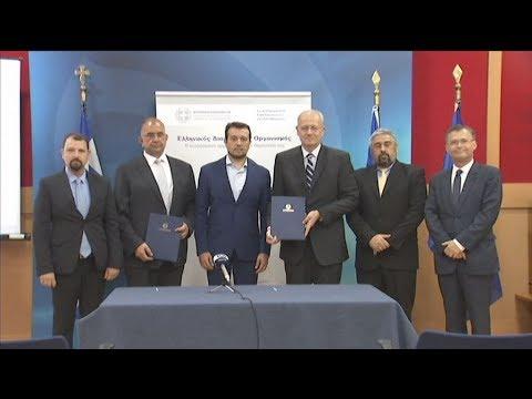 Μνημόνιο συνεργασίας μεταξύ του Ελληνικού Διαστημικού Οργανισμού και του αντίστοιχου Γαλλικού