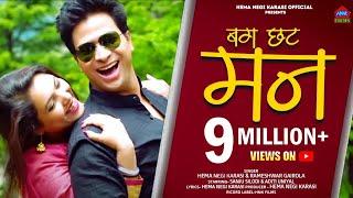 Latest New Top Popular Garhwali DJ_ Songs 2017 I बगछट मन  By Hema Negi Karasi And Rameswar Gairola