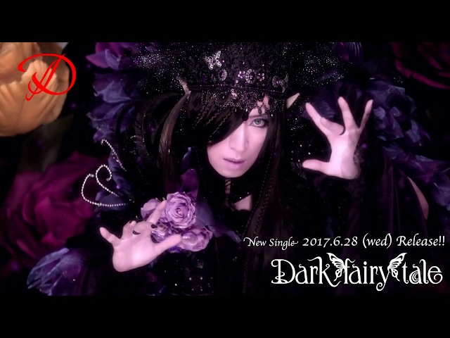 D - 「Dark fairy tale」Music Video (SPOT)