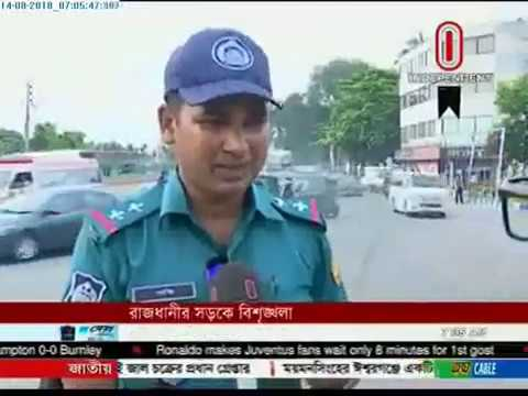 Indiscipline in capital roads (14-08-2018)