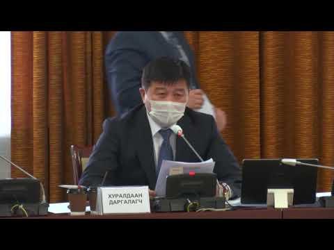 Х.Болорчулуун: Махны экспортийн хувь бага байгаа нь төрийн байгууллагын хүнд суртлыг харуулж байна