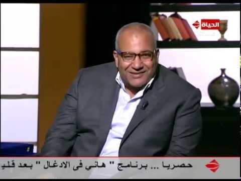 شاهد- بيومي فؤاد يقدم برنامج بوضوح في انتظار عمرو الليثي