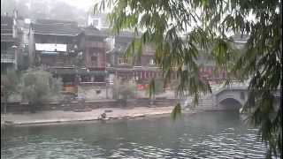 Fenghuang (Phoenix) China  city photo : Phoenix Ancient Town (Fenghuang), Hunan