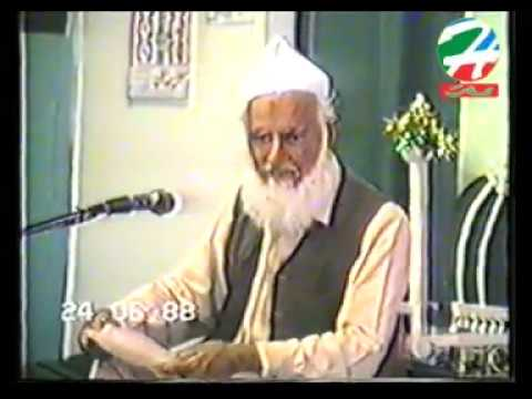 Video Hazoor Zia Ul ummat Peer Muhammad Karam Shah Azhari download in MP3, 3GP, MP4, WEBM, AVI, FLV January 2017