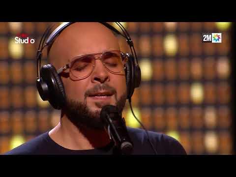 Coke Studio Maroc : ???? ???? - ??? ?????? ??????? ? ????_Zene videók