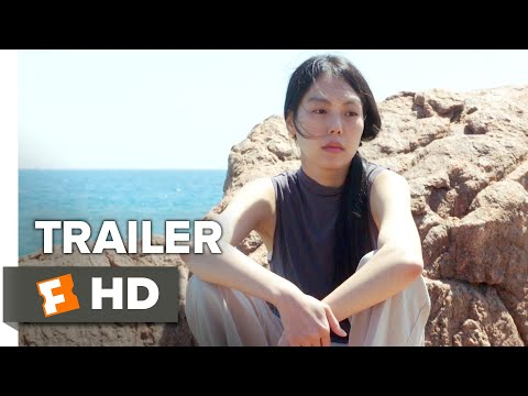 Claire's Camera Trailer #1 (2018)   Movieclips Indie
