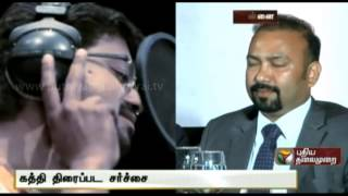 Lycamobile Chairman denies the controversy on 'Kaththi'