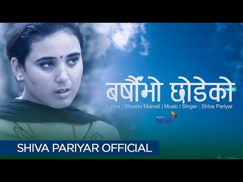 (Barshaun Bho Chodeko - Shiva Pariyar - New Nepali pop...  5 min.)