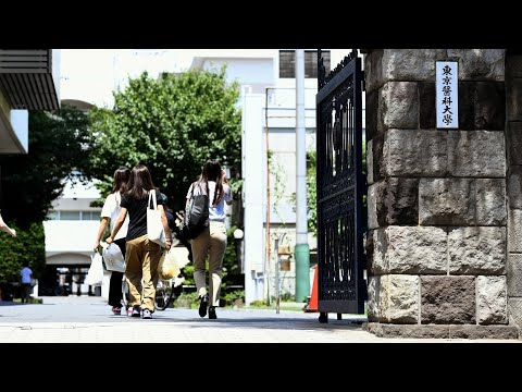Sexismus in Japan: Uni ließ Frauen absichtlich durchf ...