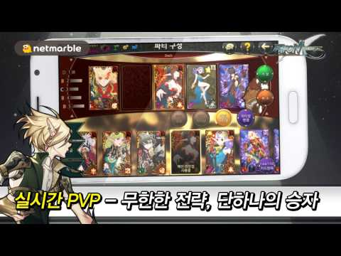 Video of RPG 매니저