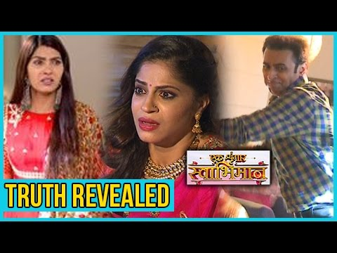 Meghna's MISSION Complete | Past REVEALED | Ek Shr