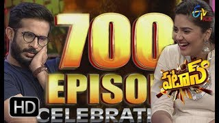 Video Patas | 28th February 2018 | Full Episode 700 | ETV Plus MP3, 3GP, MP4, WEBM, AVI, FLV Juli 2018