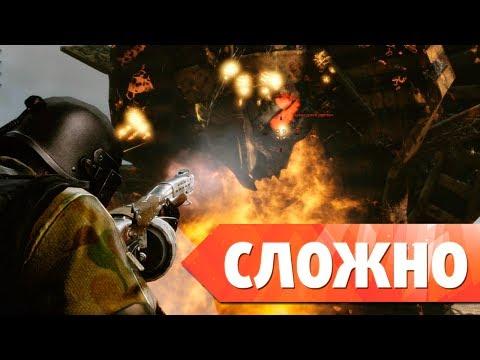 Black Fire: PVE уровень сложности сложно