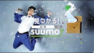 「SUUMO」新CM/スドーさん スーモで住まい探し(転勤編)