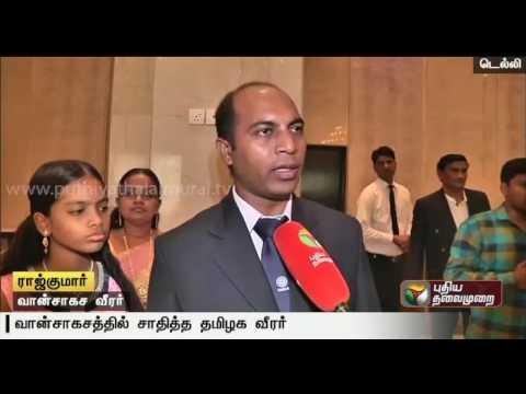 Rajkumar-from-Tamil-Nadu-gets-Tenzing-Norgay-Award