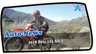 8. NEWS UPDATE!!!2018 Beta 125 RR S Price & Spec