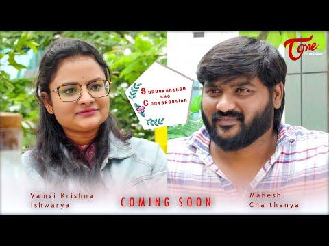 Suryakantham tho Conversation | Latest Short Film 2021 | by Media Mahesh | TeluguOne