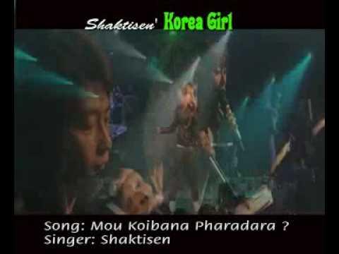 Mao koibana (видео)