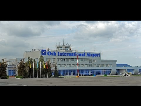 Сдан в эксплуатацию новый аэровокзальный комплекс международного аэропорта «Ош» - DomaVideo.Ru