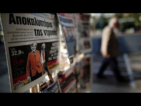 Ελλάδα: Προβληματισμός από την άνοδο της ακροδεξιάς στη Γερμανία